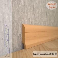 Плинтус Madest Decor из массива бука 01-083-22 шлифованный