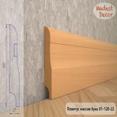 Плинтус Madest Decor из массива бука 01-120-22 шлифованный