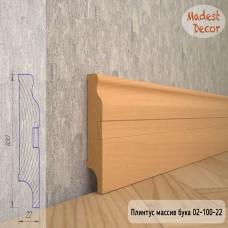 Плинтус Madest Decor из массива бука 02-100-22 шлифованный