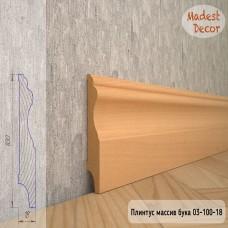 Плинтус Madest Decor из массива бука 03-100-18 шлифованный