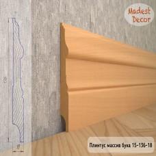 Плинтус Madest Decor из массива бука 15-136-18 шлифованный