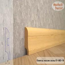 Плинтус Madest Decor из массива сосны 01-083-18 шлифованный
