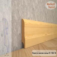 Плинтус Madest Decor из массива сосны 01-100-18 шлифованный