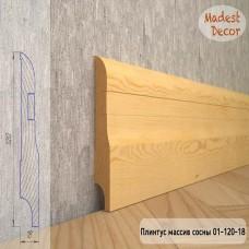 Плинтус Madest Decor из массива сосны 01-120-18 шлифованный