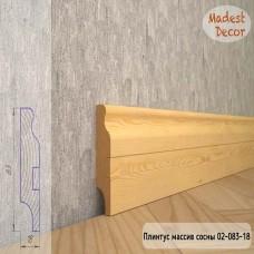 Плинтус Madest Decor из массива сосны 02-083-18 шлифованный