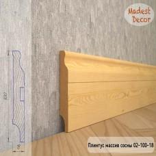 Плинтус Madest Decor из массива сосны 02-100-18 шлифованный