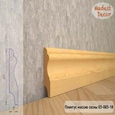 Плинтус Madest Decor из массива сосны 03-083-18 шлифованный