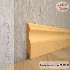 Плинтус Madest Decor из массива сосны 03-100-18 шлифованный
