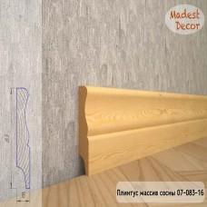 Плинтус Madest Decor из массива сосны 07-083-16 шлифованный