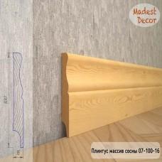 Плинтус Madest Decor из массива сосны 07-100-16 шлифованный