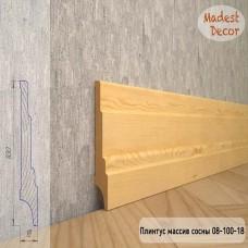 Плинтус Madest Decor из массива сосны 08-100-18 шлифованный
