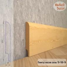 Плинтус Madest Decor из массива сосны 10-100-18 шлифованный