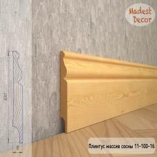 Плинтус Madest Decor из массива сосны 11-100-16 шлифованный