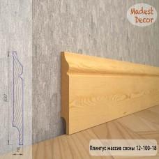 Плинтус Madest Decor из массива сосны 12-100-18 шлифованный