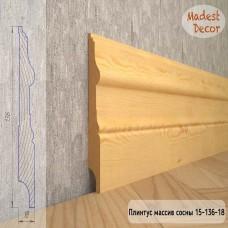 Плинтус Madest Decor из массива сосны 15-136-18 шлифованный