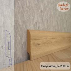 Плинтус Madest Decor из массива дуба 01-083-22 шлифованный