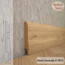 Плинтус Madest Decor из массива дуба 01-100-22 шлифованный