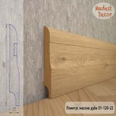 Плинтус Madest Decor из массива дуба 01-120-22 шлифованный