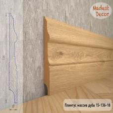 Плинтус Madest Decor из массива дуба 15-136-18 шлифованный
