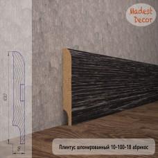 Плинтус Madest Decor Абрикос 10-100-18