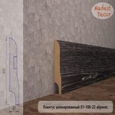 Плинтус Madest Decor Абрикос 01-100-22