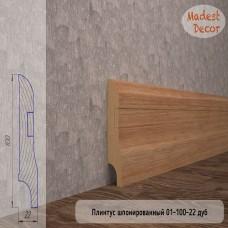 Плинтус Madest Decor Дуб 01-100-22
