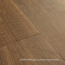Плитка ПВХ Quick-Step Дуб осенний коричневый (Autumn Oak Brown) коллекция Alpha Vinyl Medium Planks AVMP40090