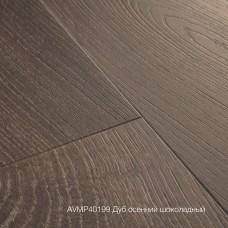 Плитка ПВХ Quick-Step Дуб осенний шоколадный (Autumn Oak Chocolate) коллекция Alpha Vinyl Medium Planks AVMP40199