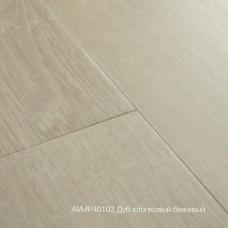 Плитка ПВХ Quick-Step Дуб хлопковый бежевый (Cotton Oak Beige) коллекция Alpha Vinyl Medium Planks AVMP40103