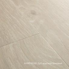 Плитка ПВХ Quick-Step Дуб морской бежевый (Sea Breeze Oak Beige) коллекция Alpha Vinyl Medium Planks AVMP40080