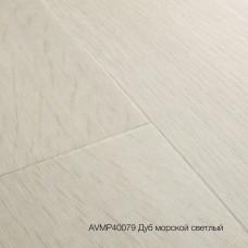 Плитка ПВХ Quick-Step Дуб морской светлый (Sea Breeze Oak Light) коллекция Alpha Vinyl Medium Planks AVMP40079