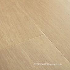 Плитка ПВХ Quick-Step Дуб бежевый (Drift oak beige) коллекция Alpha Vinyl Small Planks AVSP40018