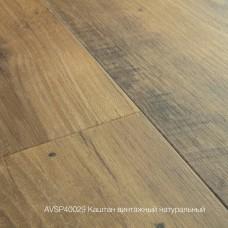 Плитка ПВХ Quick-Step Каштан винтажный натуральный (Chestnut natural) коллекция Alpha Vinyl Small Planks AVSP40029