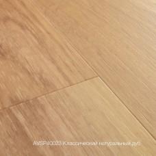 Плитка ПВХ Quick-Step Дуб классический натуральный (Classic oak natural) коллекция Alpha Vinyl Small Planks AVSP40023