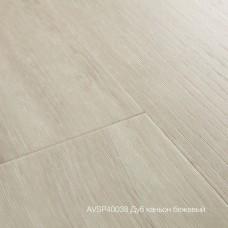 Плитка ПВХ Quick-Step Дуб каньон бежевый (Canyon oak beige) коллекция Alpha Vinyl Small Planks AVSP40038
