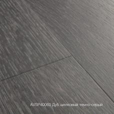 Плитка ПВХ Quick-Step Дуб шелковый темно-серый (Silk Oak Dark Grey) коллекция Alpha Vinyl Small Planks AVSP40060