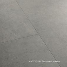 Плитка ПВХ Quick-Step Бетонный камень (Concrete rock) коллекция Alpha Vinyl Tiles AVST40234