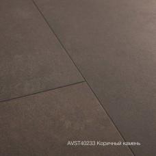 Плитка ПВХ Quick-Step Коричный камень (Cinnamon Rock) коллекция Alpha Vinyl Tiles AVST40233